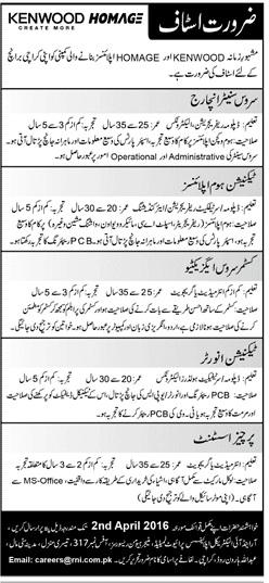 Latest Kenwood Homage Jobs In Pakistan